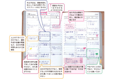 notebook_pic03