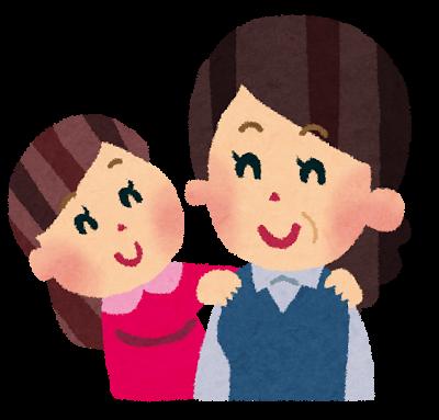 ワーママは社会との接点を持て、家族以外からの評価を得られるのが良い