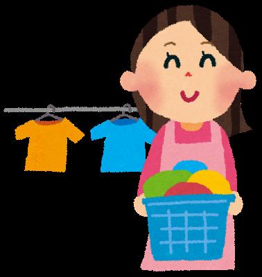 専業主婦は掃除や洗濯、料理など時間をかけてゆっくり家事が出来る