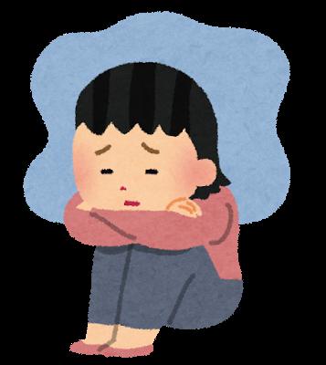専業主婦は人や社会と接する機会が減るから孤独を感じることが多い