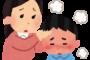 子供が病気の時に休めるかどうかはワーママの転職活動で一番不安なこと